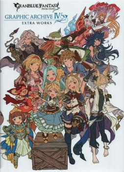 Granblue Fantasy – Graphic Archive 4 Extra Works