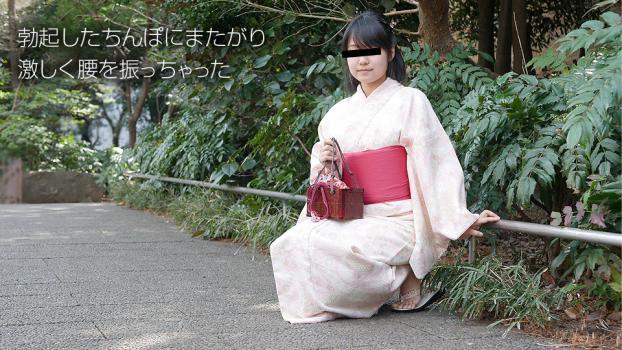 10Musume 081518_01 Fucking in Yukata funny Kana