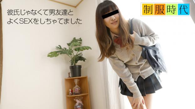 10Musume 082118_01 Uniform uniform ~ I, it is easy to lose … · Yuri Shiraishi