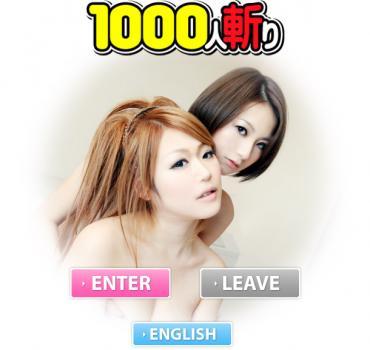 1000Giri (SiteRip) Image Cover