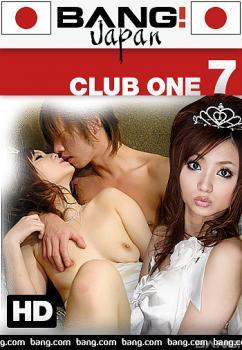 club-one-7-1080p.jpg