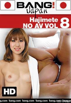 hajimete-no-av-8-1080p.jpg