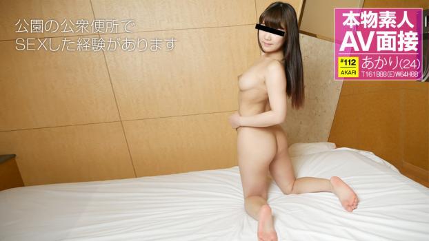 10musume082818_01.jpg