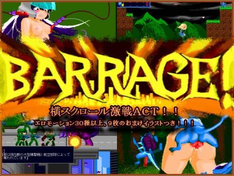 [150105][酸遁] BARRAGE! (Ver.3.01) [6M] [RJ145229]